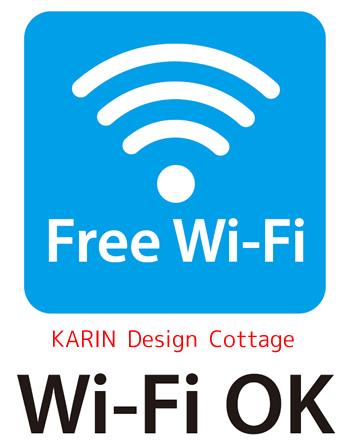 Wi-Fiフリーで沖縄旅行