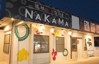 Yakiniku Nakama