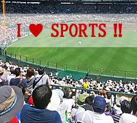 沖縄でスポーツキャンプ応援プラン